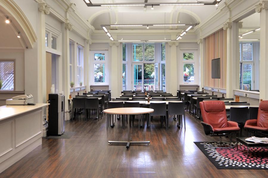 The London School of English (London)